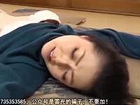 旅行先で母子交尾を繰り広げるバツイチ母が我が子のクンニで絶頂寸前