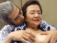 80歳を過ぎても夫婦でセックスしてますか?傘寿を過ぎた高齢の嫁を抱く熟年夫婦の営み