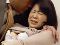 素人らしさいっぱいの普通のおばさんが手籠めにされて堕ちていく