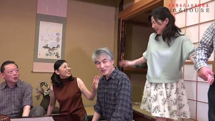 高齢男女の共同生活7