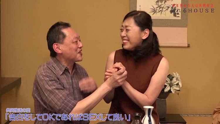 高齢男女の共同生活10