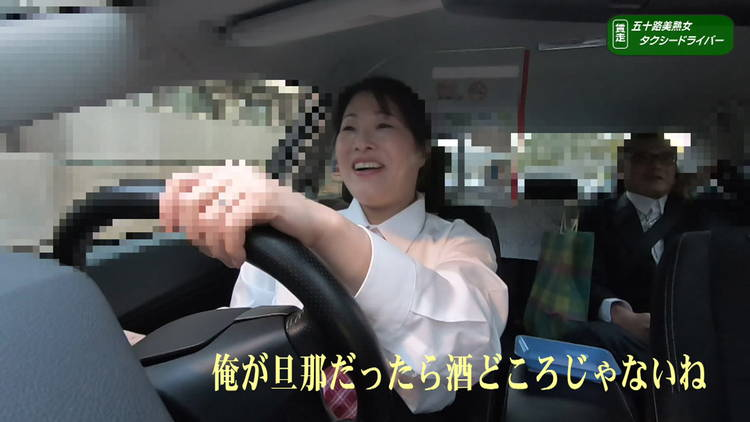 タクシードライバーのおばさんと…7
