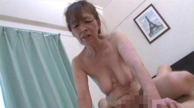 おばあちゃんのセックス…1